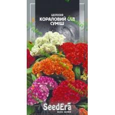 Целозія Кораловий сад суміш 0,2г SeedEra