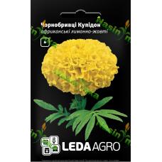 Чорнобривці африканські Купідон лимонно-жовті 5г LEDAAGRO