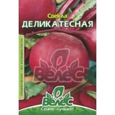 Буряк Делікатесний 20г ТМ Велес