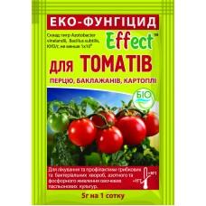 Біофунгіцид для томатів Ефект 5г