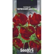 Ешольція каліфорнійська Червоний шифон 0,3г ТМ SeedEra