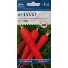 Морква Флакке 3г