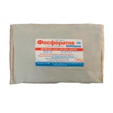Добриво для кислого грунту Фосфоритне борошно 1 кг