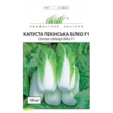 Капуста пекінська Білко F1 100шт ТМ Професійне насіння