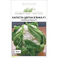 Капуста цвітна Бьянко F1 20шт ТМ Професійне насіння