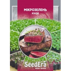 Мікрозелень Кінза 10г ТМ SeedEra