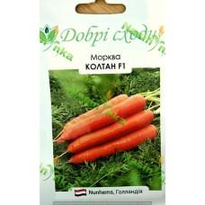 Морква  Колтан F1 400шт ТМ ДОБРІ СХОДИ