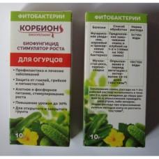 БіоФунгіцид + стимулятор росту Корбіон для Огірків 10г