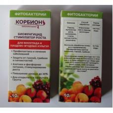 БіоФунгіцид + стимулятор росту Корбіон для Винограду і плодово-ягідних 10г
