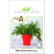 Кріп кімнатний Елла 1г ТМ Професійне насіння