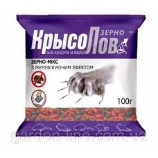 Родентицид Крисоловка 100г зерно мікс