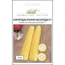 Кукурудза Раннє Насолода F1 15шт ТМ Професійне насіння
