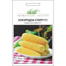 Кукурудза Спіріт F1 20шт ТМ Професійне насіння