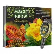 Добриво Magic Grow для Кімнатних рослин в аплікатори 5шт * 25