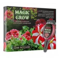 Добриво Magic Grow для петуній в аплікатори 5шт * 25мл
