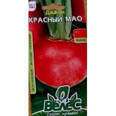 Дайкон Червоний Мао 0,3г ТМ Велес