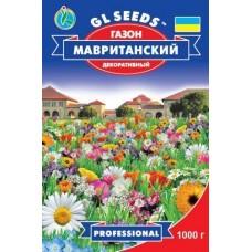 Насіння газонної трави Мавританський газон 1кг GlSeeds Україна