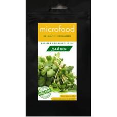 Мікрозелень Дайкон 20г MICROFOOD