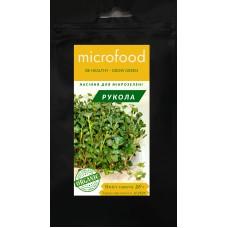 Мікрозелень рукола 20г MICROFOOD