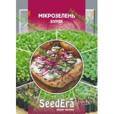 Насіння мікрозелені Буряк 10г SeedEra