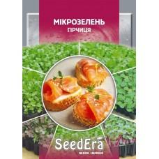Мікрозелень Гірчиця 10г ТМ SeedEra