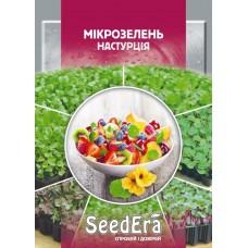 Мікрозелень Настурція 15г ТМ SeedEra