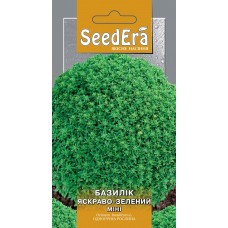 Базилік міні Яскраво-зелений 0,5г Seedera
