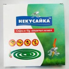 Спіралі від літаючих комах Некусайка 10шт