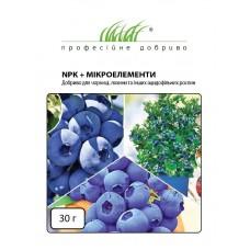 Добриво NPK + мікроелементи для чорниці, лохини 30г ТМ Професійне насіння