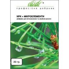 Добриво NPK + мікроелементи для вічнозелених та хвойних рослин 20г ТМ Професійне насіння
