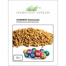 Добриво Osmocote для кімнатних рослин 15г ТМ Професійне насіння
