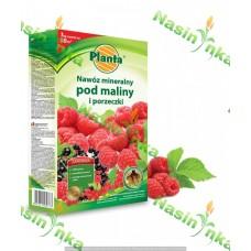 Добриво Planta для Малини і Смородини в гранулах 1 кг