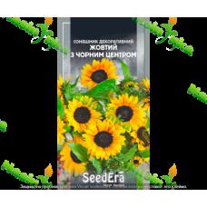 Соняшник декоративний Жовтий з чорним центром 0,7г SeedEra