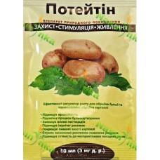 Биостимулятор роста для картоплі Потейтін 10мл