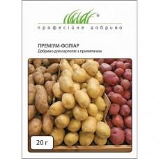 Добриво Преміум Фоліар для картоплі 20г ТМ Професійне насіння