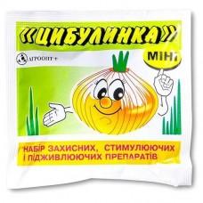 Препарат 3в1 Цибулинка міні набір захисних і підживлюючих препаратів 22г