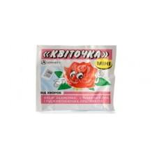 Препарат 3в1 Квіточка міні - набір захисних і підживлюючих препаратів 20г