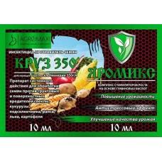 Протруйник Круз-350 10мл + Яромікс 10мл