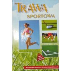 Насіння газонної трави Sportowa спортивна 1кг