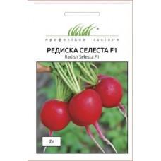 Редис Селеста F1 2г ТМ Професійне насіння