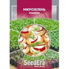 Мікрозелень Редис Червона Сангрія 10г ТМ SeedEra