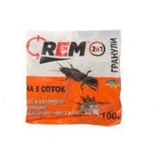 Засіб від медведки  REM (Рем) гранула 100г (оранжевий)