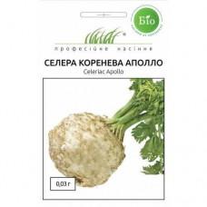 Селери кореневої Аполло 0,03 БІО ТМ Професійне насіння
