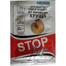 Інсектицид Stop / Стоп Хрущ Белреахіт 12мл