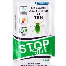 Інсектицид Stop / Стоп Тля Белреахіт 5мл