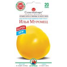 Tомат Ілля Муровец 20шт ТМ СОЛНЕЧНЫЙ МАРТ