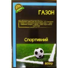 Трава газонна Спортивна 800г