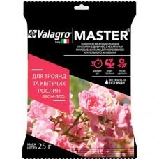 Добриво Valagro Мастер для троянд та квітучих рослин  25г