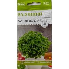 Базилік зелений Вазонний 0,5 г