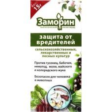 БіоІнсектицид Заморин 15г